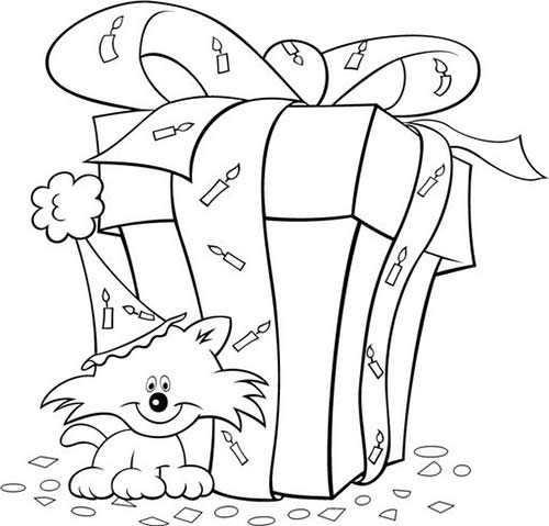 Dibujo Caja de Regalo de Cumpleaños