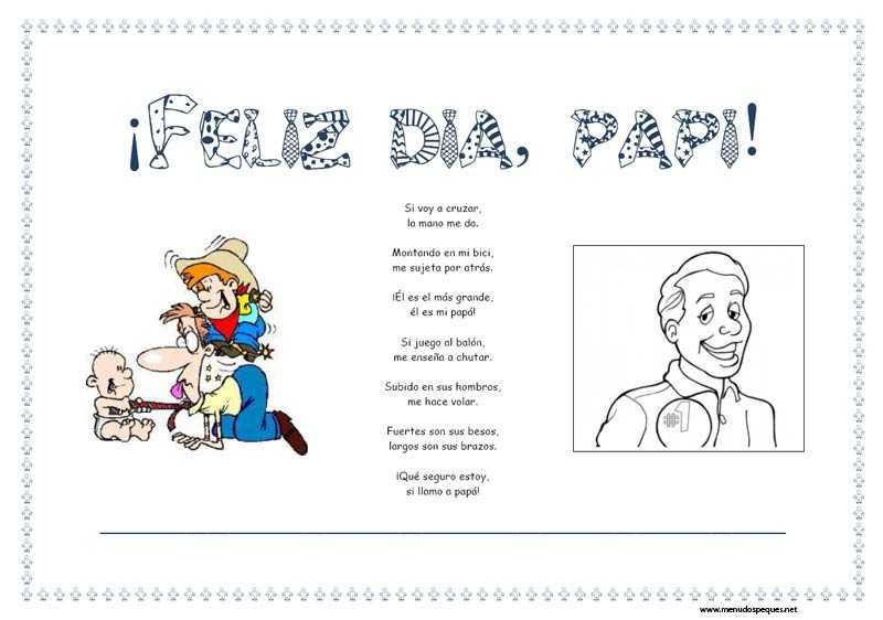Diplomas para el da del padre 01